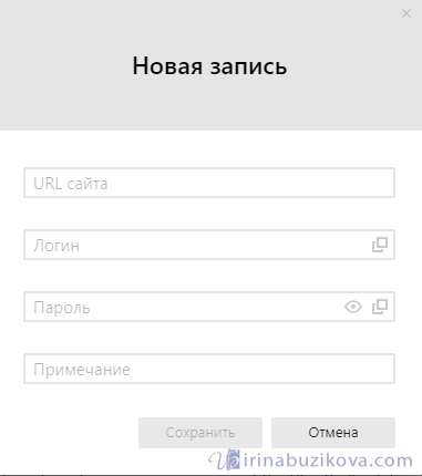 Screenshot_5-1.png