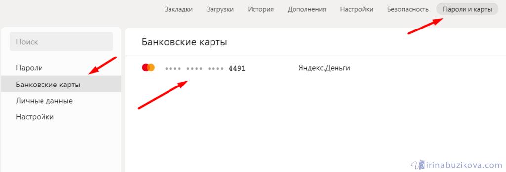 Screenshot_10-1-1024x350.png