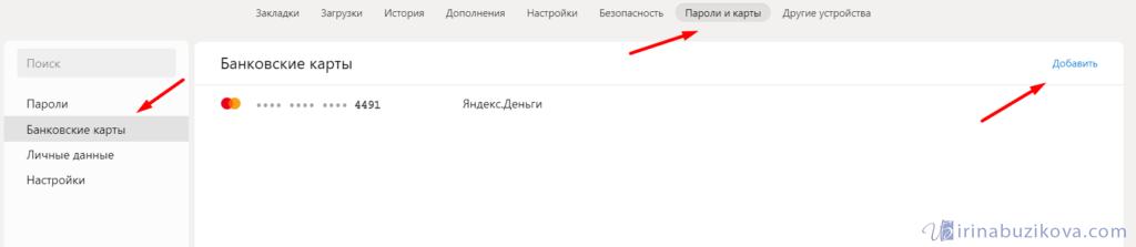 Screenshot_11-1-1024x223.png