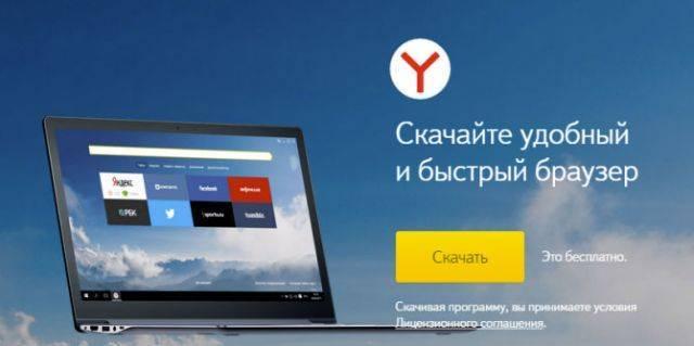 nesapuskaetsya-yanbr-9-640x319.jpg