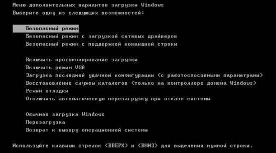 SafeMode-550x305.jpg