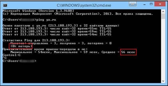 Screenshot_163.png