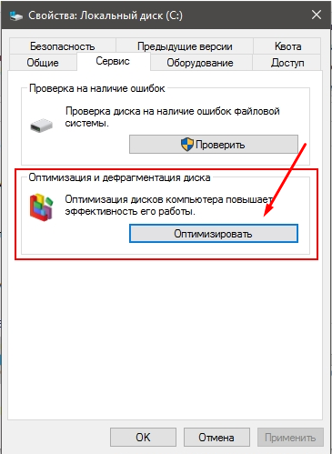 Screenshot_264.png