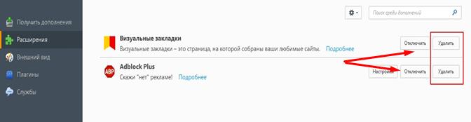 Screenshot_346.png
