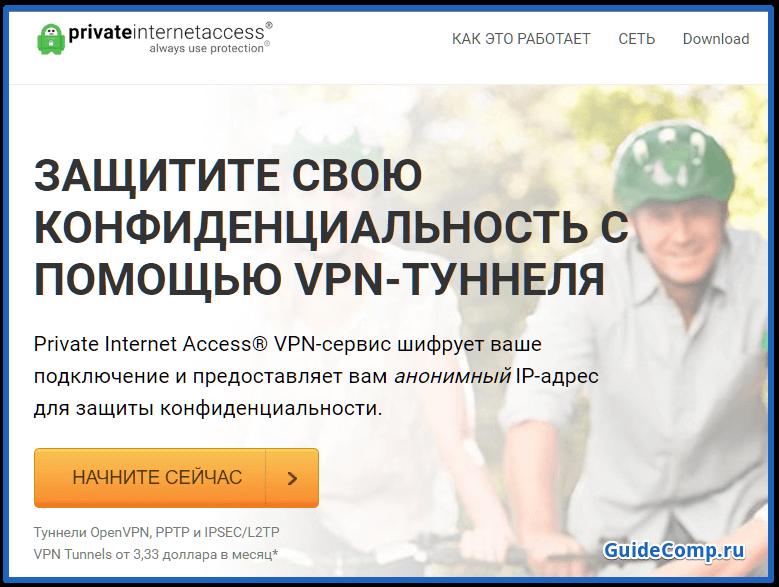 21-05-anonimajzery-dlya-yandex-brauzera-5.png