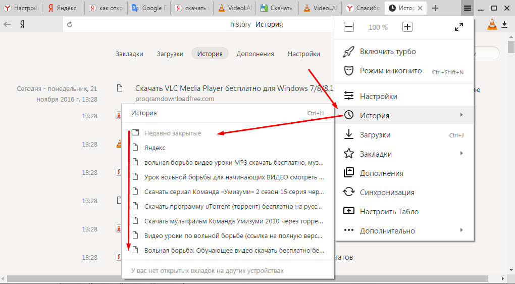 Yandex-story.png