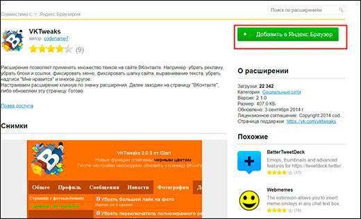 Screenshot_4-3.jpg
