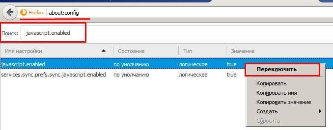 kak-vklyuchit-javascript-v-mozilla-firefox-1.jpg