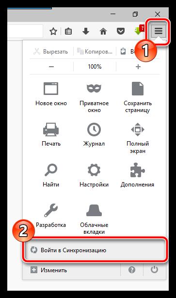 Import-nastroek-v-Mozilla-Firefox-2.png