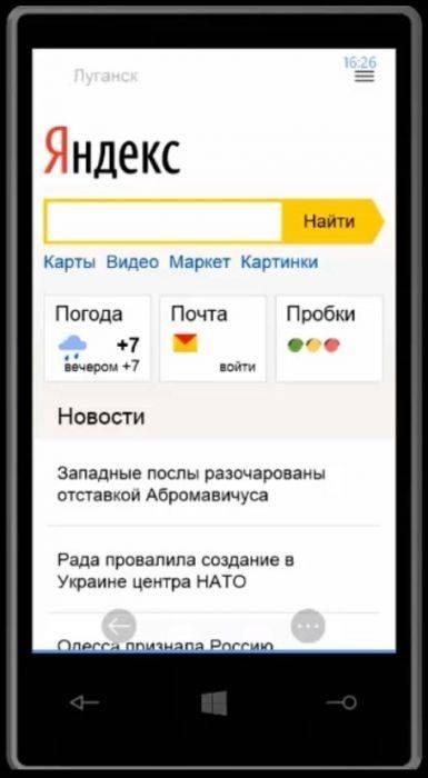 skchbsyanbr-telefon-5-385x700.jpg