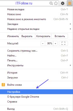 Kak-udalit-paroli-v-Gugl-Hrom-3.png