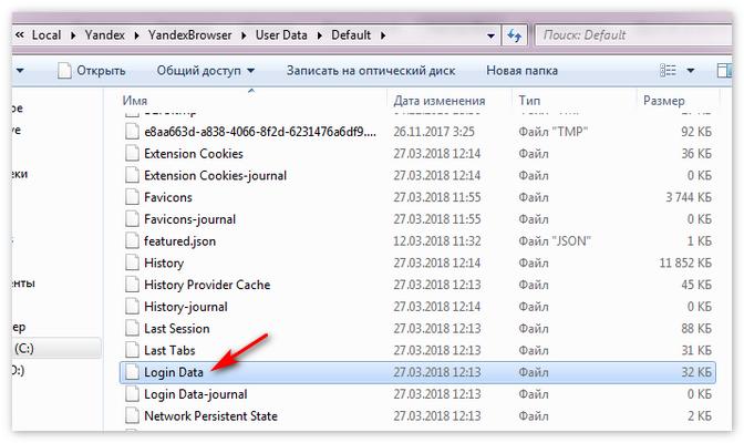 fajl-login-data.png