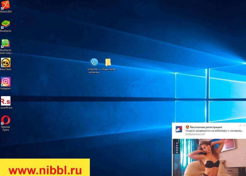 vsplyvayushchie-reklamnye-v-brauzere_4-1024x734.jpg