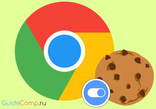 19-11-kuki-v-google-chrome-0.png