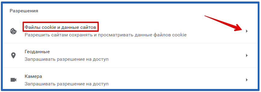 19-11-kuki-v-google-chrome-3.png