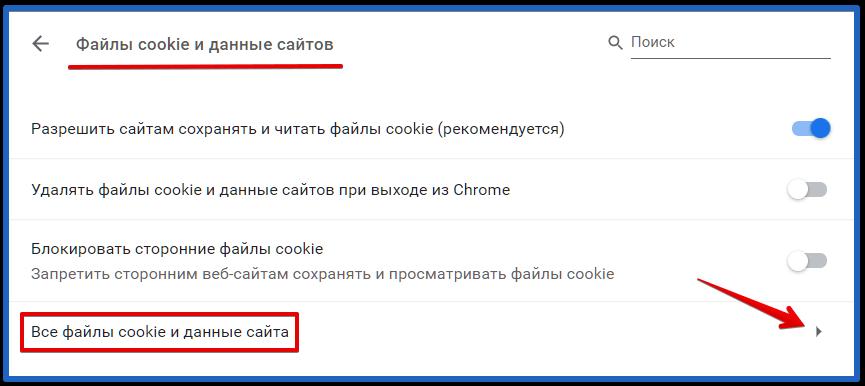 19-11-kuki-v-google-chrome-6.png