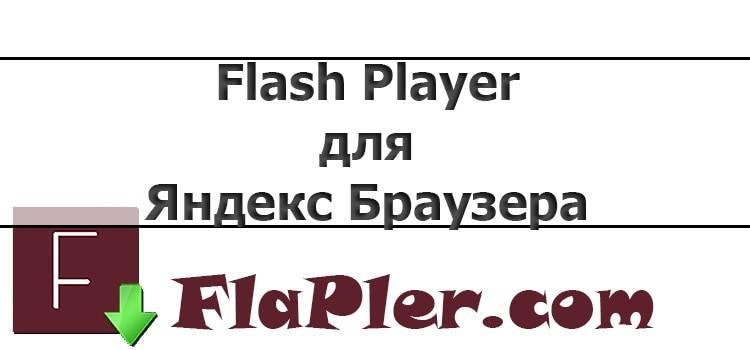 11-Yandex-Browser.jpg