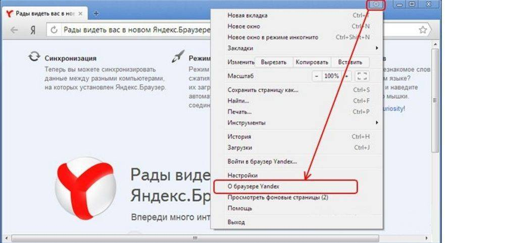 oblovl-yandex.jpg