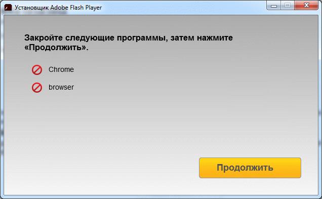 zakrit-brauzer.png