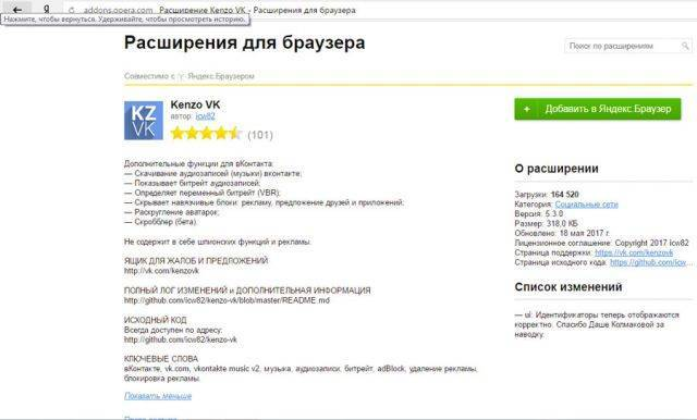 rashirenie-skchmzkvk-ybr-4-640x386.jpg