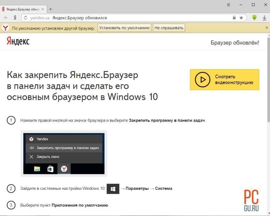 5-iandeks-brauzer-dlia-windows.jpg