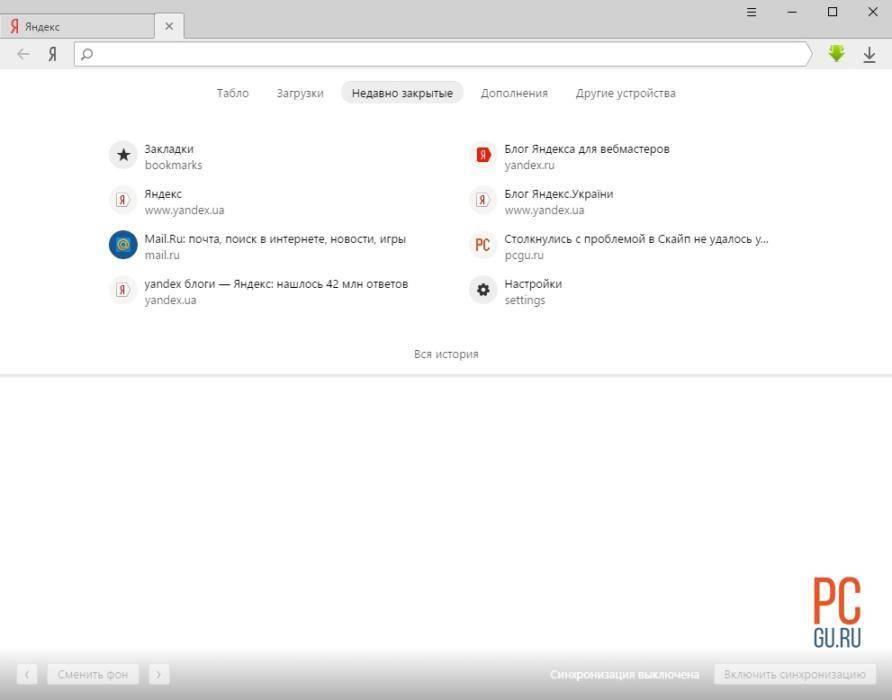 15-Nedavno-otkrytye-dokumenty-v-Yandex-Brauzere.jpg