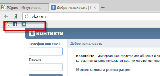 21-a-Panel-zacladok-v-Yandex-Brauzere.png