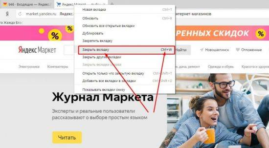 vosstanovit-vkldyanbr-11-550x303.jpg