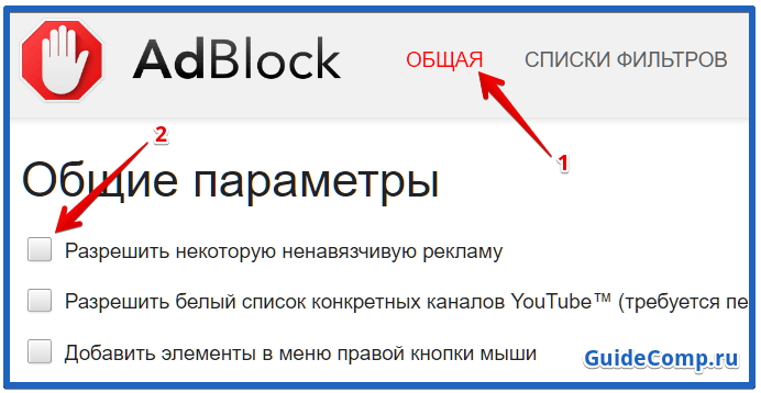 04-09-adblock-v-yandex-brauzere-14.png