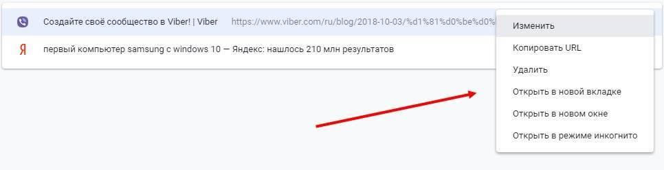 gde-hranyatsya-zakladki-4.jpg