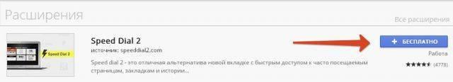 express-pangchr-9-640x116.jpg