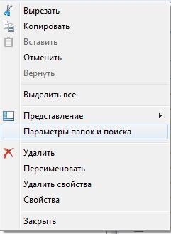 gde-nahoditsya-kehsh-brauzera-yandeks3.png