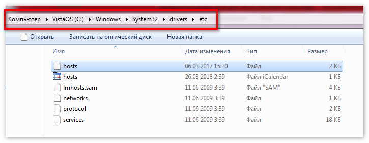 put-k-fajlu-hosts.png