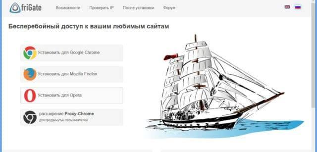 frigate-640x307.jpg