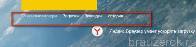 elementy-ydx-ghcrm-9-640x156.jpg