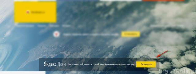 elementy-ydx-ghcrm-10-640x242.jpg