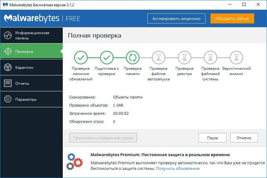 malwarebytes.jpg