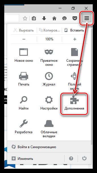 Video-DownloadHelper-dlya-Firefox.png