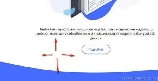 goryach-klavishy-ff-4-550x282.jpg
