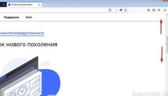 goryach-klavishy-ff-5-550x317.jpg