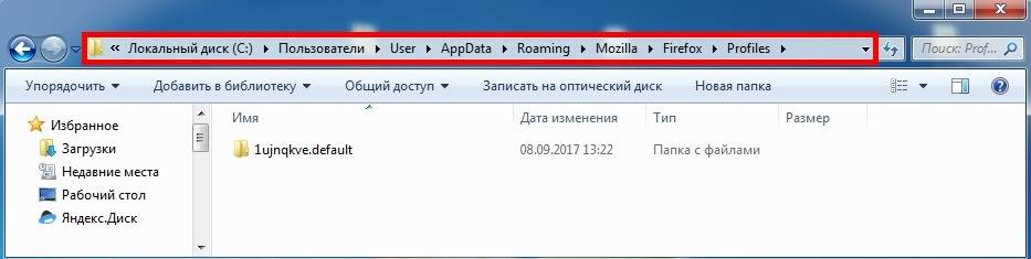 How-to-recover-deleted-history-in-Firefox-3.jpg