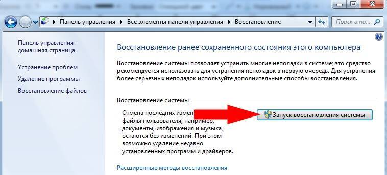 How-to-recover-deleted-history-in-Firefox-5.jpg
