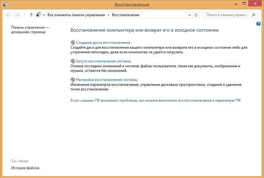 vosstanovit-istoriyu-v-mozile3.jpg