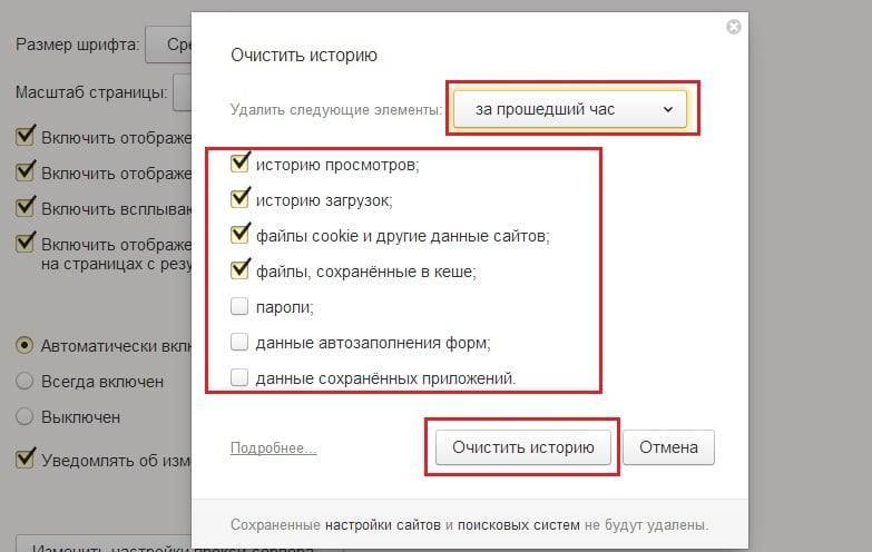 yandex2.jpg