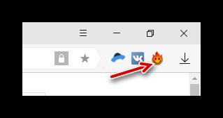 znachok-Hola-yandex-browser.png