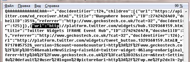 format-sessionstore-js.jpg