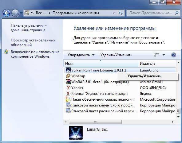 virus-brgchr-2-592x466.jpg