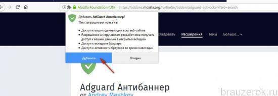 plugin-ff-9-550x190.jpg