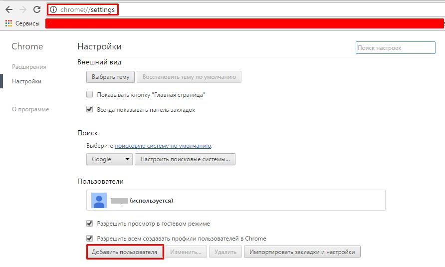 dobavlenie_novogo_polzovatelya.png