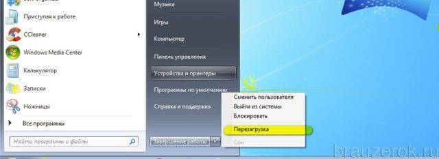 nezapuskartsya-gchr-3-640x233.jpg